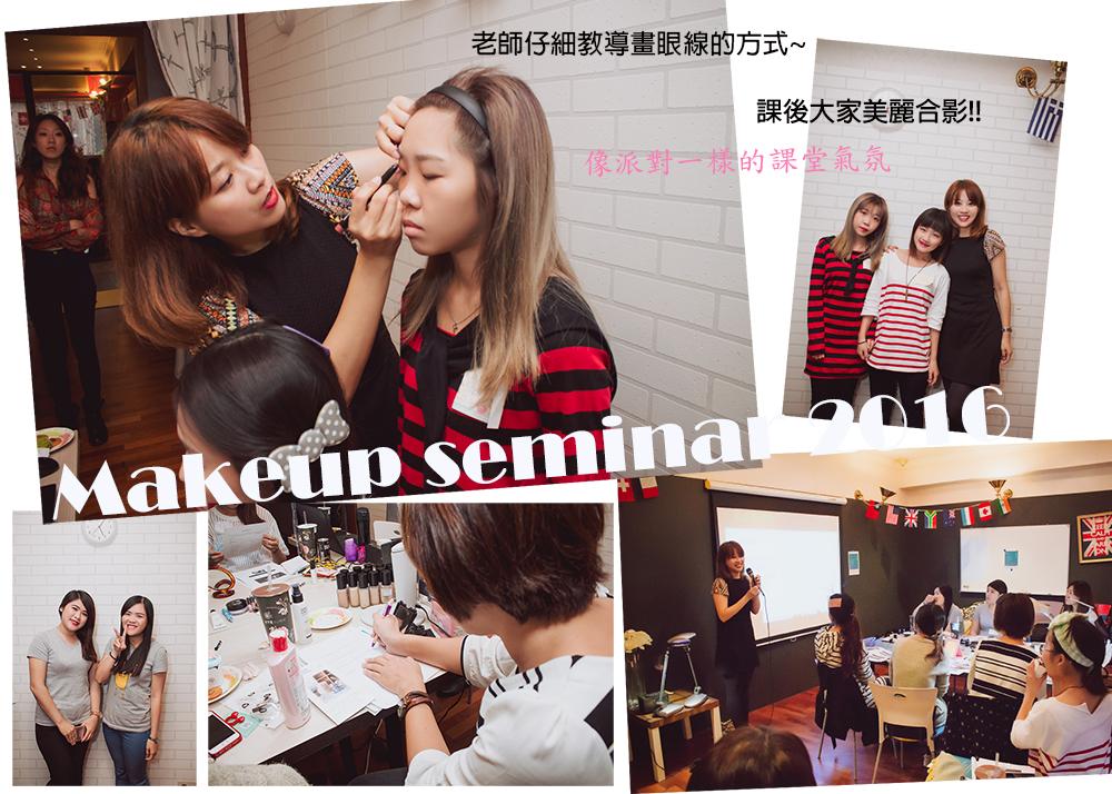 makeupmix2